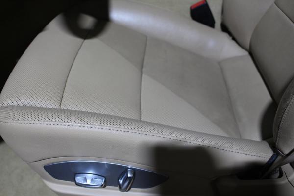 skórzane siedzenia samochodowe